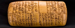 essays on the epic of gilgamesh